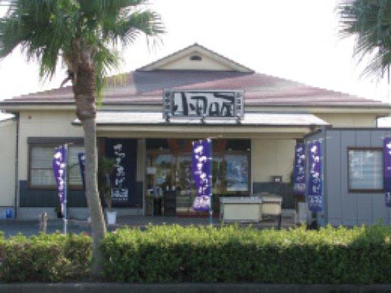 Odaguchiya