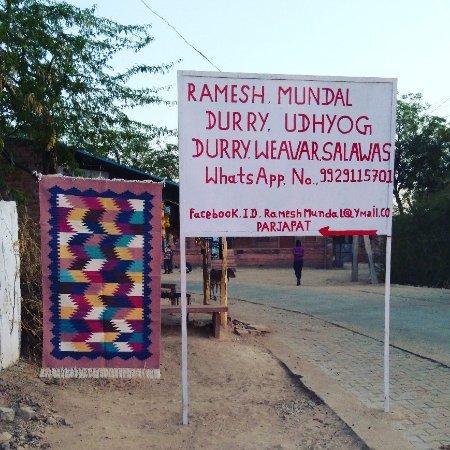 Ramesh Mundal Durry Udhyog