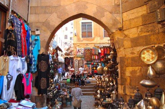 Islamic Cairo, Khan al-Khalili...