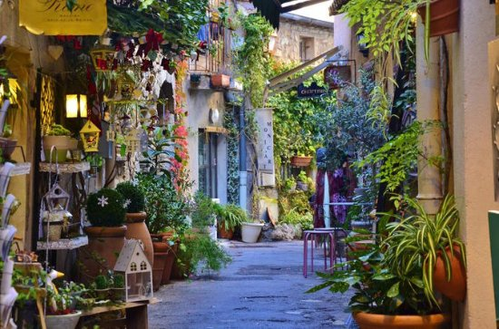 Private Tour: Biot ...
