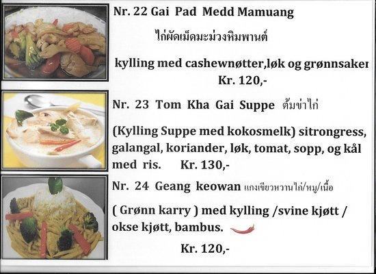 Anchalee 39 s thai mat eidfjord tripadvisor for Anchalee thai cuisine