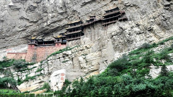 Datong, Kina: getlstd_property_photo