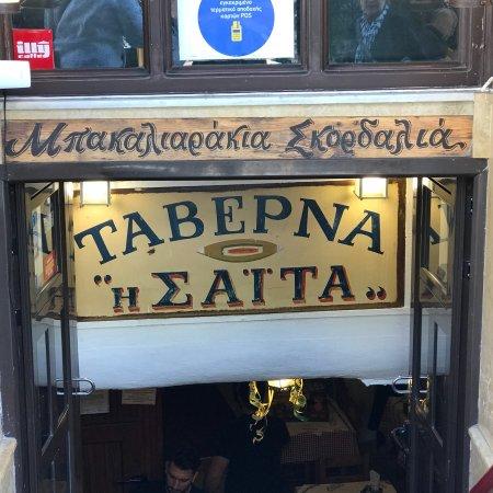 Taverna Saita : photo0.jpg