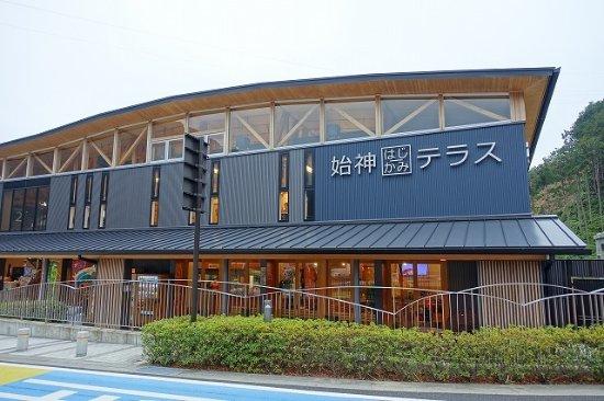 Hajikami Terrace
