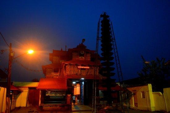 Poornathrayesa Temple