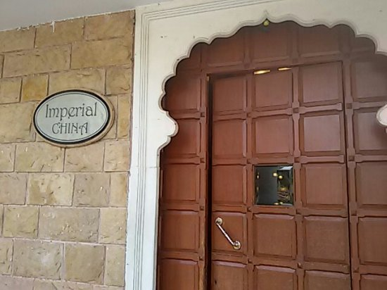Entrance door of Imperial China Restaurant Baner Road Pune. Photo by  Dhairyashil & Entrance door of Imperial China Restaurant Baner Road Pune. Photo ...