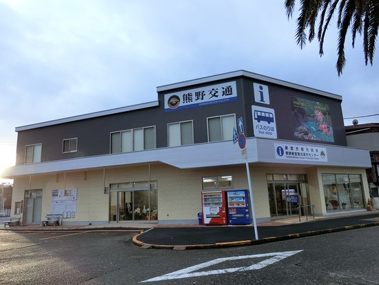 Shingu City Tourist Information Center
