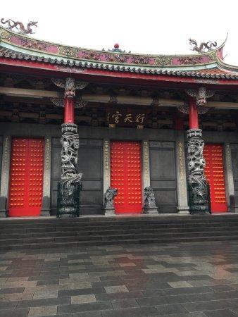 Hsing Tian Kong : photo0.jpg