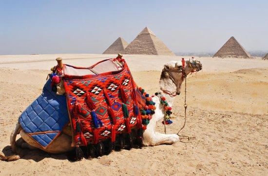 Pyramides de Gizeh, Mosquée...