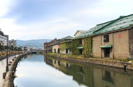 Private Sapporo and Otaru Sightseeing...