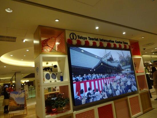 Tokyo Tourist Information Center Tama