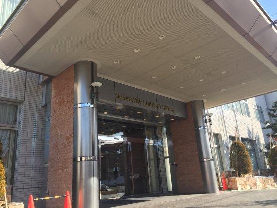entrance picture of yamagata kokusai hotel yamagata tripadvisor rh tripadvisor in