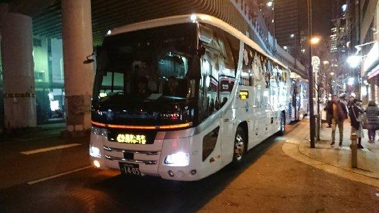 Saitama, Japonya: VIPライナー