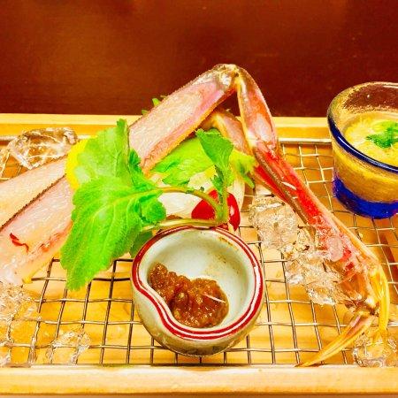 Kinosaki Onsen Nishimuraya Hotel Shogetsutei: 城崎温泉 西村屋ホテル招月庭