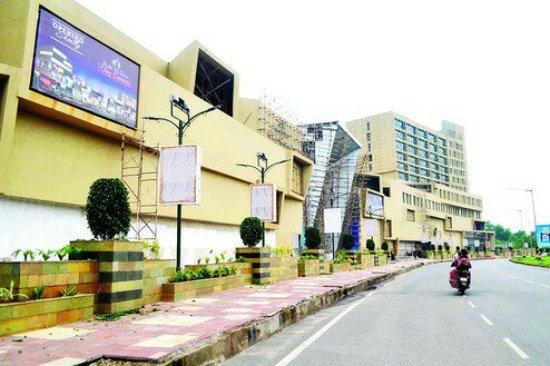 Jamshedpur, الهند: P&M Hi-Tech City Centre Mall