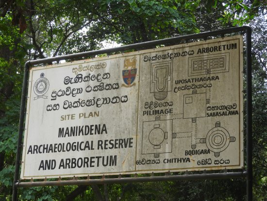 Menikdena Archaeological Reserve and Arboretum