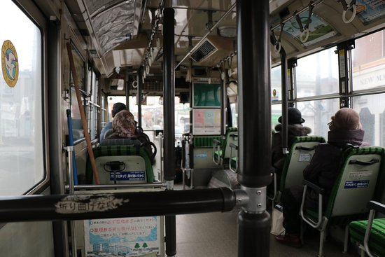 Hachinohe City Bus
