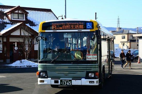 Fuji Kyuko Bus