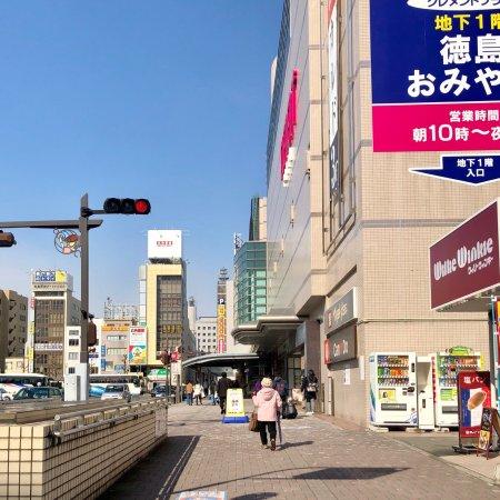 Tokushima, Jepang: photo1.jpg