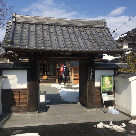 Fumon-in Temple: photo0.jpg