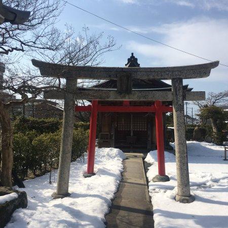 Fumon-in Temple: photo1.jpg