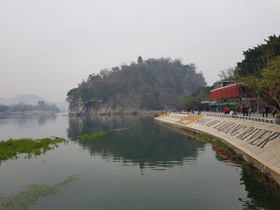 Elephant Trunk Hill (Xiangbishan): 20180214_122823_large.jpg