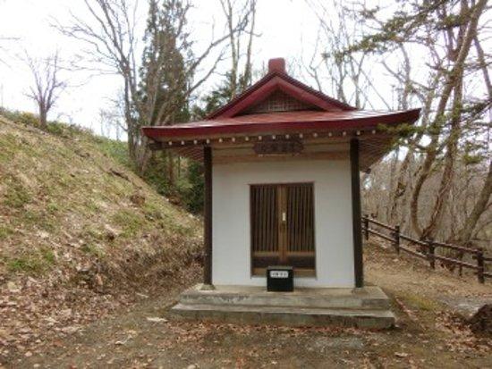 Kuriyama-cho, Japão: 滝名の由来となった不動堂