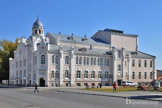 Biysk City Drama Theatre: внешний вид