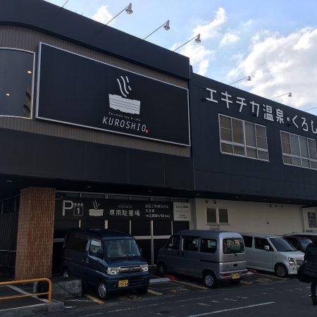Yaizu, Japan: photo0.jpg