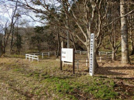 Tomakomai, Jepang: 製造所跡