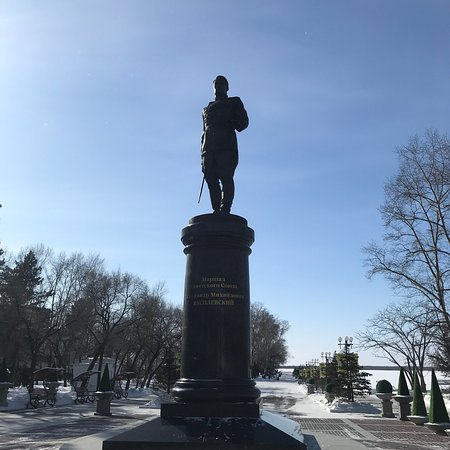 The Monument to Marshal Vasilevsky