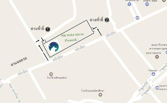 Province de Surat Thani, Thaïlande : ร้านอาหาร The Wolf House ตรงข้าม โรงเรียนธิดาแม่พระ ต.ตลาด อ.เมืองสุราษฎร์ จ.สุราษฎร์ธานี 84000