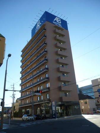 ab hotel iwata prices inn reviews japan tripadvisor rh tripadvisor com