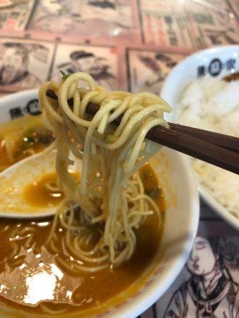 Chimaya: 担々麺ハーフ