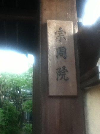 Soshu-in