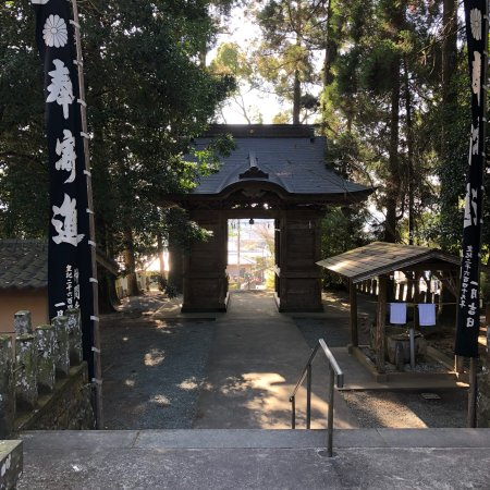 Hikodakegu Shrine