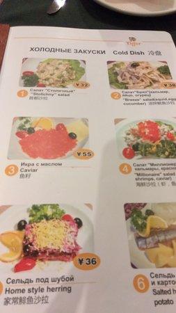 The Bund Hotel: Russian Restaurant menu