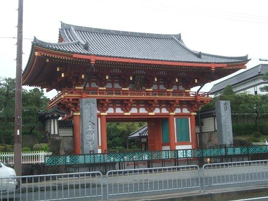 Sohonzan Kongo-ji Temple