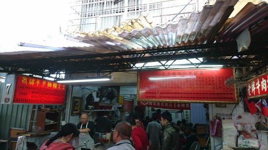 老牌牛肉拉麺大王環境