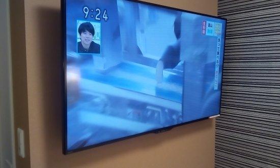 APA Hotel Fukushima Ekimae: 大画面の薄型テレビ。