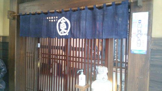 Azumaya, Ekimae: DSC_0421_large.jpg