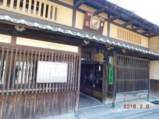 Yagi Brewery