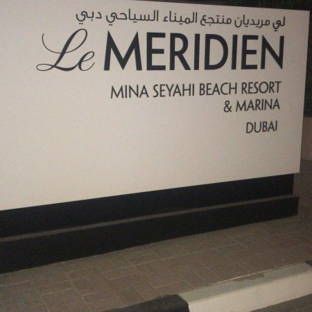 Le Meridien Mina Seyahi Beach Resort and Marina: photo0.jpg