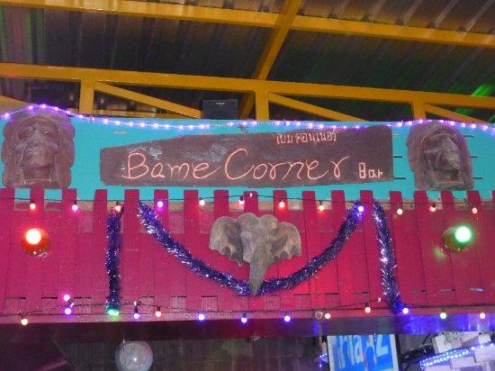 Bame Corner Bar