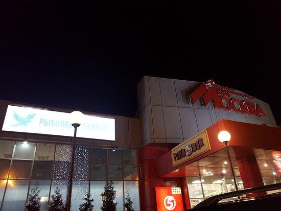 Mall Moskva