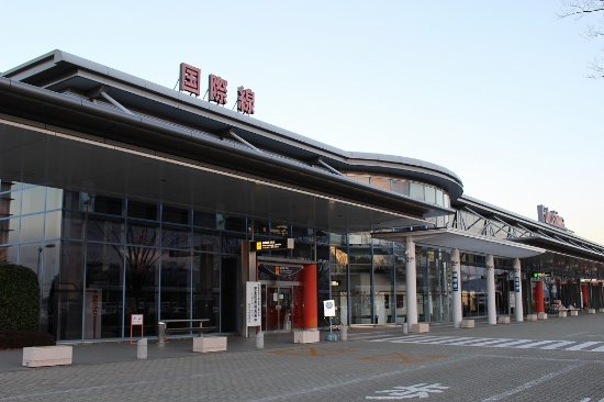 Fukushima Airport Bldg General Information Center
