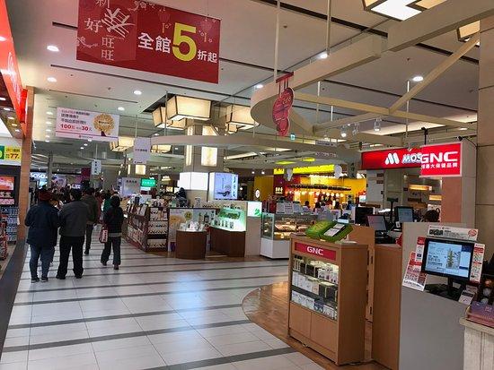 環球購物中心新北中和店1 - 中和...