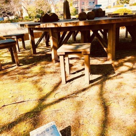 Outdoor Sculpture Kono Sekai no Katachi
