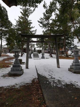 Yonago, Jepang: 簡素な神社です