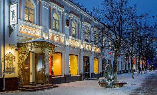 Gift Shop Podarki u Medvedya